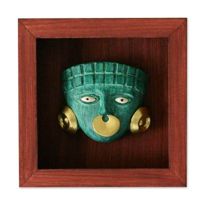 Original Cultural Papier Mache Mask in Shadow Box