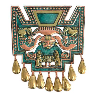 Fair Trade Bronze and Copper Archaeological Peruvian Wall Art