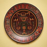 Cuzco decorative plate,