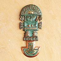 Bronze and copper wall decor, 'Fearless Tumi' - Handcrafted Archaeological Bronze Copper Wall Art