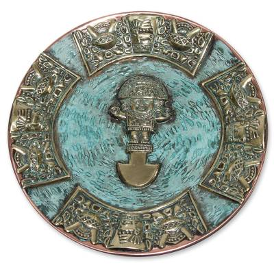 Andean Decorative Copper Plate with Bronze Accents