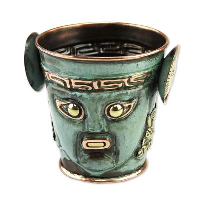 Bronze and copper vase, 'Sun God Ceremony' - Inca Replica Bronze and Copper Vessel Vase