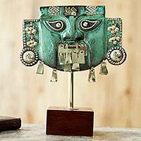 Copper and bronze sculpture, 'Inca Cat Mask' - Hand Crafted Inca Copper and Bronze Mask Sculpture with Cat