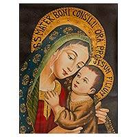 'Our Lady of Good Counsel' - Oil Painting Replica of Our Lady of Good Counsel
