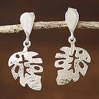 Sterling silver dangle earrings, 'Textured Leaf' - Andean Artisan Crafted Sterling Silver Leaf Earrings