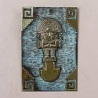 Bronze and copper wall art, 'Andean Tumi Warrior' - Archaeology Inspired Bronze and Copper Andean Wall Plaque