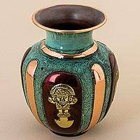 Copper and bronze decorative vase, 'Pre-Inca Charm' - Copper Red and Gold Color Decorative Vase from Peru