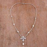 Cultured pearl pendant necklace, 'Glowing Kingdom' - Cultured Pearl Pendant Necklace from Peru