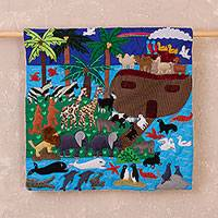 Cotton blend applique wall hanging, 'After the Rainbow' - Multicolor Cotton Blend Noah's Ark Applique Wall Hanging