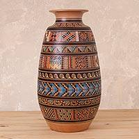 Cuzco vase, 'Beloved Homeland' - Handcrafted Cuzco Ceramic Vase