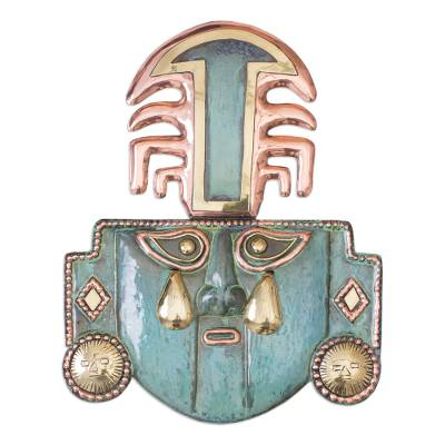 Peruvian Archaeological Bronze and Copper Mask