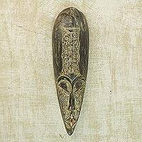 Akan wood mask, 'Man in Love' - Wood Wall Mask