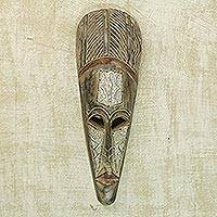 Akan wood mask, 'Ghanaian Mother' - Akan wood mask