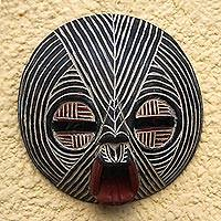 Ghanaian wood mask, 'Gentle Zebra' - Hand Crafted African Wood Mask