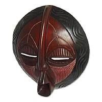 Ghanaian wood mask, 'Wise and Prudent' - Traditional Carved African Mask