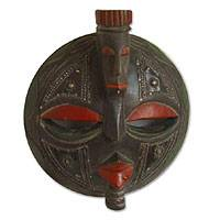 Akan wood mask, 'My Child' - Akan wood mask