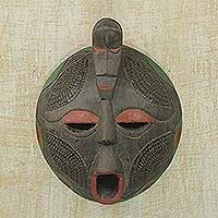 Akan wood mask, 'Word of Honor' - Artisan Crafted Akan Tribal Wood Mask