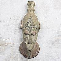 Akan wood mask, 'The Face of Wisdom' - Akan wood mask