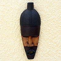 Ghanaian wood mask, 'First Fruit' - Hand Carved African Wood Mask