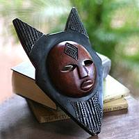 Ghanaian wood mask, 'Lucky Star' - African wood mask