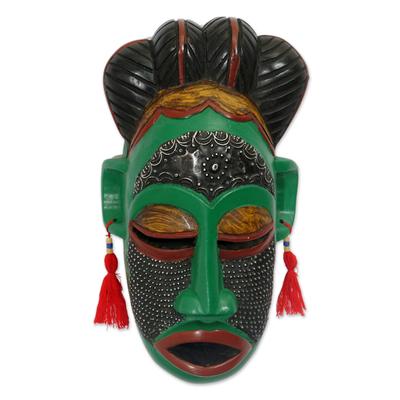 Congo Zaire Wood Mask