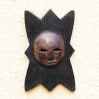 Ghanaian wood mask, 'Good Star' - Hand Made African Wood Mask