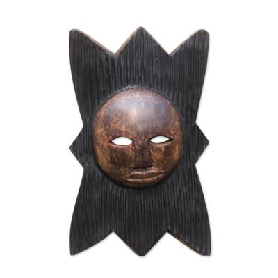 Hand Made African Wood Mask