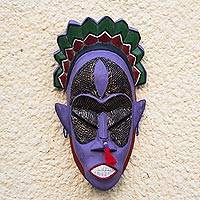 Ghanaian wood and brass mask, 'Africa Tribute' - African Sese Wood Mask