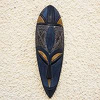 Ashanti wood mask, 'Come By Love' - Fair Trade Ashanti Tribe Wood Mask