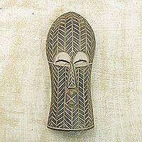 Congolese wood mask, 'Rite of Passage' - Congolese wood mask