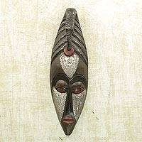 Ghanaian wood mask, 'Dagbon Chief' - African wood mask