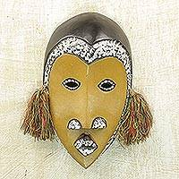 African mask, 'Monkey Mirage' - Unique African Wood Mask