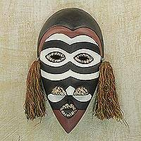 Ghanaian wood mask, 'Zebra Monkey' - Handcarved African Mask from Ghana