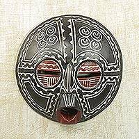 Ghanaian wood mask, 'Dagomba Zebra' - Collectible African Wood Mask