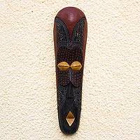 Ghanaian wood mask, 'Good Tidings' - Fair Trade African Wood Mask