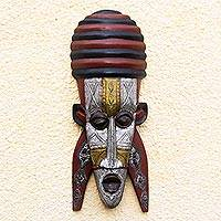Ghanaian wood mask, My Teacher - African Wood Mask