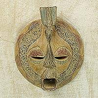 Akan wood mask, 'A True Love' - Handcarved Wood Mask from Ghana