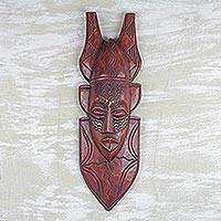Akan wood mask, 'True and Faithful' - Handcarved African Mask