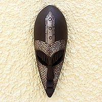 Akan wood mask, 'Be Patient' - Handcarved African Wood Mask