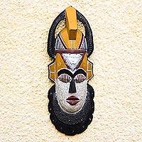Yoruba wood mask,