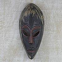 Ghanaian wood mask, 'Origins' - Handmade Wood Mask