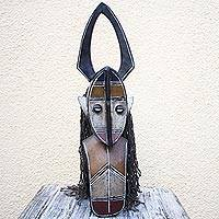 Africa Burkina Faso wood mask, 'Warrior Protector' - Hand Carved Burkina Faso Wood Mask