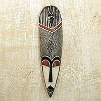 Ghanaian wood mask, 'Spirit World Protection' - Fair Trade African Wood Mask
