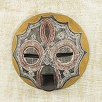 Africa wood mask, 'Fire' - African Wood Wall Mask