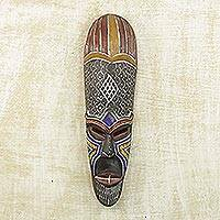 Nigerian wood mask, 'God's Bounty' - African Wood Mask