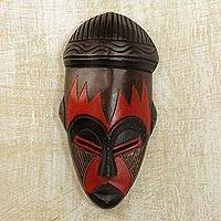 Nigerian wood mask, 'Harvest Joy' - Nigerian Wood Mask