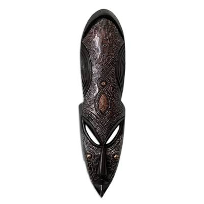 Fair Trade Carved Sese Wood Mask with Aluminum and Brass Accents