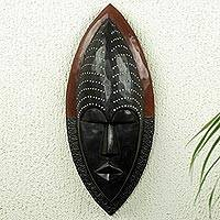 African wood mask, 'Be Patient' - Handcrafted African Wood Mask for Wall
