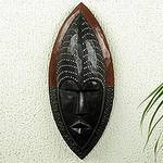 Handcrafted African Wood Mask for Wall, 'Be Patient'