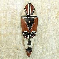 African mask, 'Serve Well' - African wood mask